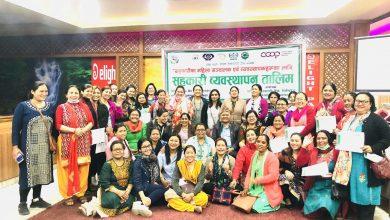 Photo of महिला संचालक एवं व्यवस्थापकहरूका लागि सहकारी व्यवस्थापन तालीम सम्पन्न