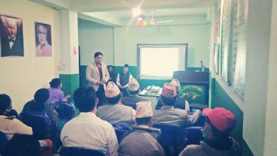 Photo of बागलुङमा बैंकको स्तरीकरण कार्यक्रम