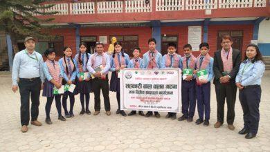 Photo of पुतलीबजार शाखाद्वारा सहकारी बाल क्लव गठन