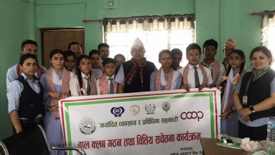 Photo of बैंकको दमक शाखाद्धारा बित्तिय साक्षरता सहित सहकारी बाल क्लब गठन
