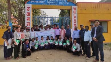 Photo of वित्तिय साक्षरता तथा सहकारी बाल क्लब गठन कार्यक्रम सम्पन्न