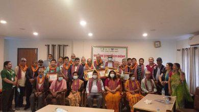 Photo of प्रदेश नम्बर एकको विभिन्न सहकारी संस्थाहरुलाई सहकारी बैंकको सम्मान