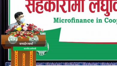 Photo of सहकारी बैंकको चेक नचल्ने समस्या अब रहदैन: अर्थमन्त्री शर्मा