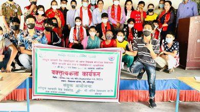 Photo of ५७ औँ राष्ट्रिय बाल दिवसः राष्ट्रिय सहकारी बैंकको ६८ वटै शाखा मार्फत विभिन्न कार्यक्रम गरि सम्पन्न