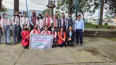 Photo of राष्ट्रिय बाल दिवसको अवसरमा बैंकको बलम्बु शाखाद्धारा निबन्ध प्रतियोगिता