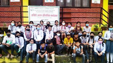Photo of राष्ट्रिय बाल दिवसको अवसरमा बैंकको चावहिल शाखाद्धारा हाजिरीजवाफ प्रतियोगिता