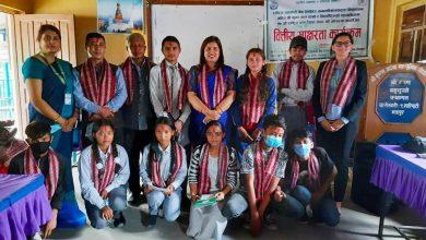 Photo of राष्ट्रिय बाल दिवसको अवसरमा विद्यार्थीहरुलाई वित्तीय साक्षरता कार्यक्रम